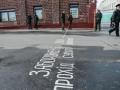 Власенко перелез через забор колонии, чтобы проникнуть к Тимошенко