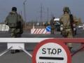 Два пункта пропуска в Крым временно закроют