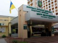 Главу ГФС Винницкой области арестовали, залог - 50 млн грн