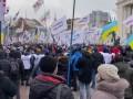 В Киеве снова массово протестуют ФОП: Подробности