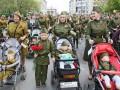 В России проведут парад