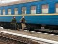 В Полтаве эвакуировали полтысячи пассажиров поезда