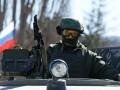 НАТО осудила военную активность России в Крыму