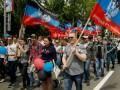 В ДНР владельцев магазинов заставляют включать советскую музыку - ИС