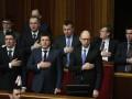 В Народном фронте ждут отчета о расследовании фактов коррупции