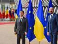 Обнародовано итоговое заявление саммита Украина-ЕС