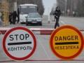 Суд запретил посещение туристами Чернобыльской зоны