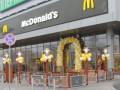 На Осокорках открылся McDonald's - уже 26-й в Киеве