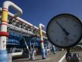 Нафтогаз планирует снизить тарифы на транзит с 2020 года
