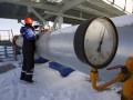 Нафтогаз отказался от лишних закупок газа