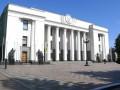 Депутаты отклонили новую процедуру начисления субсидий