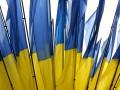 Названы шесть тенденций развития украинской экономики