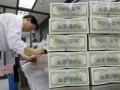 Украина улучшила сальдо внешней торговли услугами