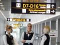 Аэропорт Борисполь переквалифицировал терминал С