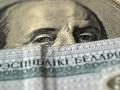 Максимальный уровень курса доллара уже достигнут – глава НБУ
