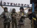 Бочкала: Террористы готовят наступление на Артемовск и Попасную