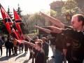 Корреспондент 10 лет назад: Нацизм в России. 2004-й год