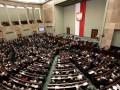 Польским депутатам урежут зарплаты на 20%