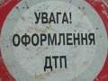 На трассе Одесса-Киев четыре грузовика столкнулись с прицепом автопоезда