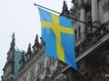 США и КНДР провели тайные переговоры в Швеции - СМИ