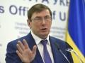 Луценко: Действия депутатов делают бессмысленным декларирование