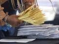 Почта США не успела доставить более 150 тысяч бюллетеней