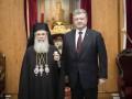 Порошенко провел телефонный разговор с патриархом Иерусалимским