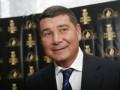 Холодницкий направил в ГПУ представление на задержание Онищенко