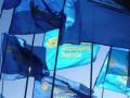 Ъ: Украинская народная партия передумала объединяться с Народным рухом