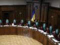 Рада изменила полномочия Верховного Суда Украины