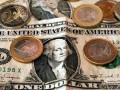 Выгодный курс валюты на сегодня
