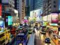 Эксперты назвали самую дорогую улицу мира