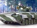 Украинских военных вооружат