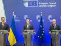 Еврокомиссия увеличит Группу поддержки Украины с 30 до 40 человек