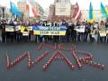 Во всем мире прошли акции против Путина