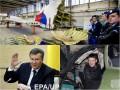 Итоги 6 июня: Савченко на вертолете, отчет по MH17 и отказ в выдаче Януковича