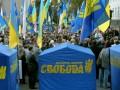 В Киеве возле бывшего памятника Ленину собираются свободовцы
