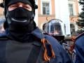 В Краматорске на 8 лет посадили милиционера, вступившего в ДНР