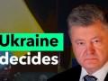 Коррупция, разочарование и эмиграция: Bloomberg снял ролик об Украине