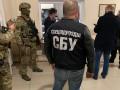 В Одессе ГБР поймало на взятке полицейского начальника