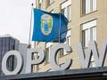ОЗХО включила Новичок в список запрещенных веществ