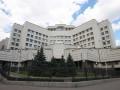 КСУ посчитал законопроект Зеленского неконституционным