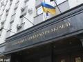 В Киеве будут судить подозреваемых во взятке прокурора и его зама