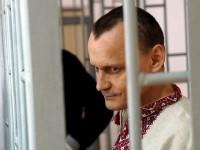 Минюст направил в Россию запрос о выдаче Карпюка