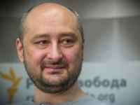 Бабченко: Многие не понимают, что СБУ спасла 47 человек