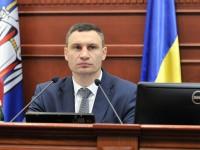 В Киеве создали муниципальную охрану