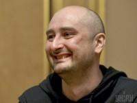 Дело Бабченко: задержан еще один подозреваемый