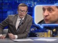 Майкл Щур раскритиковал Зеленского и фильм Безумная Свадьба