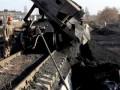 Украина потеряла шахты, добывающие 300 тысяч тонн в месяц