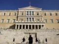 Греческие власти обнаружили среди получающих пособия 36 тысяч